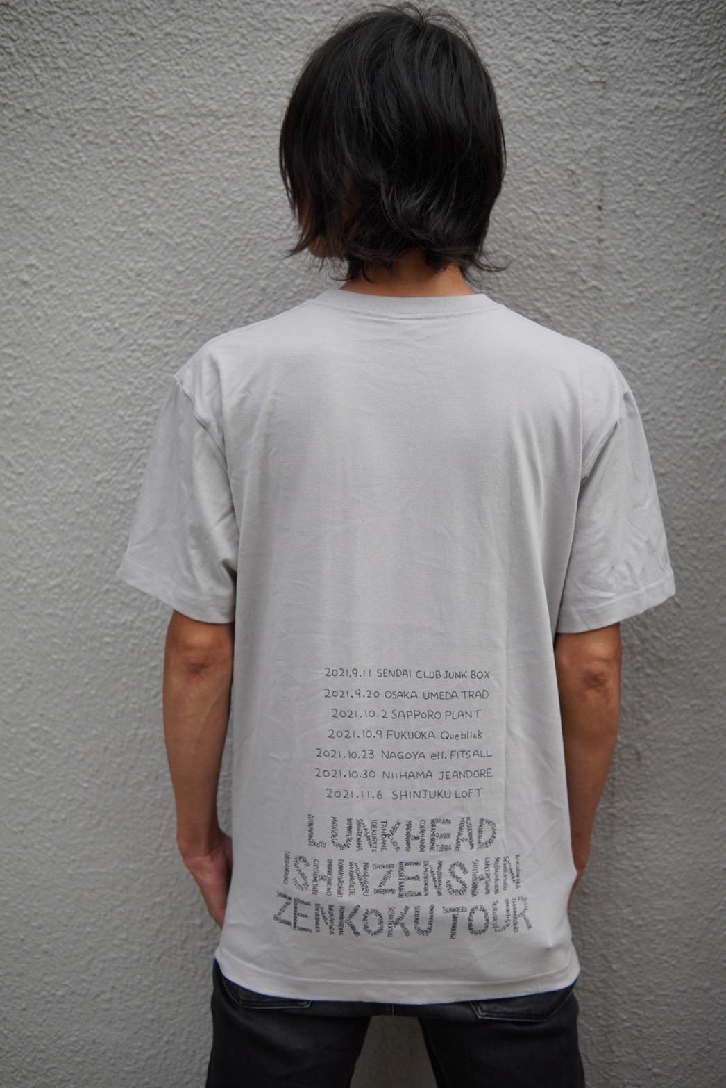 LUNKHEAD艦以心前進号Tシャツライトグレー2
